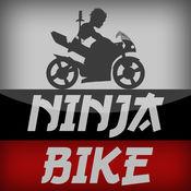 超级忍者女孩的自行车赛车手