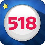 518平台 1