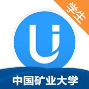 中国矿业大学U校园测试平台学生端