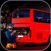 3D 公交车车库修复游戏