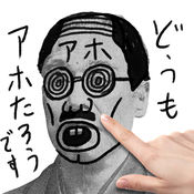 教科书落书き选手権~大草原不可避www