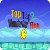 点击Tap想要鱼2