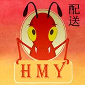 红蚂蚁外卖配送员 1
