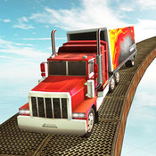 不可能的重型卡车轨道 1