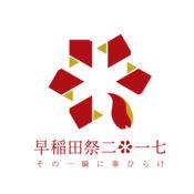 早稲田祭2017公式アプリ