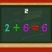 挑战数学判断题