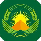 绿色商贸 1