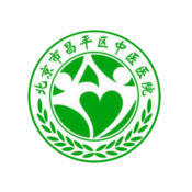 昌平中医医院 37289