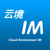 云境IM 1.0.0
