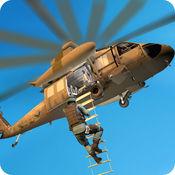 陆军运输直升机救援飞行模拟器