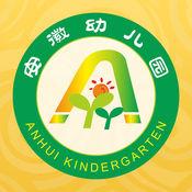 安徽幼儿园
