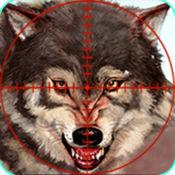 狼狩猎户外运动...
