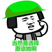 绿帽贷款 1.0.0