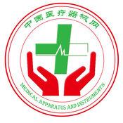 中国医疗器械网....