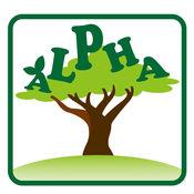 Alpha 教育 1