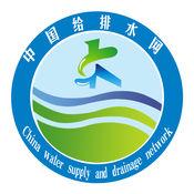 中国给排水网. 1