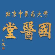 国医堂医生 1.0.0
