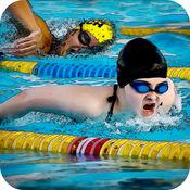 自由式游泳比赛3D 1
