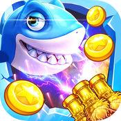 金蟾捕鱼3D:捕鱼游戏的捕鱼机