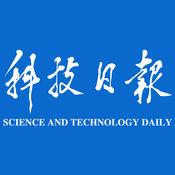科技日报 1