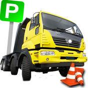 欧洲卡车停车模拟器