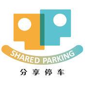分享停车app