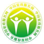 中国家政服务网..