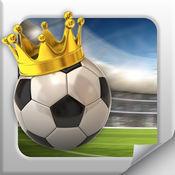 皇冠掌上足球
