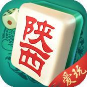 爱玩陕西麻将