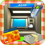 学习信用卡ATM购物