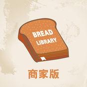 面包图书馆商家...