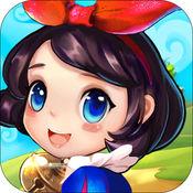 无限童话手游:一秒穿越魔幻世界 1.0.0