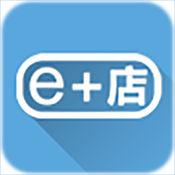 零售e+店 1
