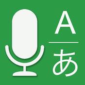 翻译大师 1.0.1