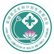 金湖智慧医疗 37563