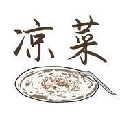 凉菜,教你自制下饭菜