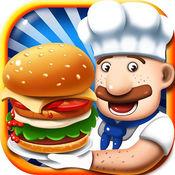 做饭游戏 1.0.0