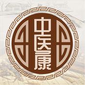 中医康 1