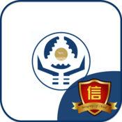 中国研磨材料网 10.0.2