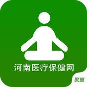 河南医疗保健网 1