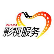中国影视服务网 1