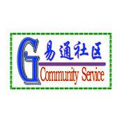 易通社区 1.0.3