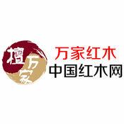 中国红木网