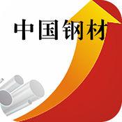 中国钢材微市场 1