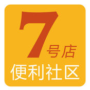 7号便利店 0.0.13