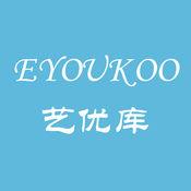 艺优库eyoukoo 1.0.1