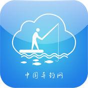 中国导钓网 1