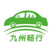 九州畅行 1