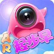 AR动物梦幻乐园 1
