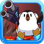 企鹅神枪手